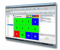 THE SOFTWARE FOR CONTROL OF OPERATION FOR MORE THAN 100 CONTROLLERS